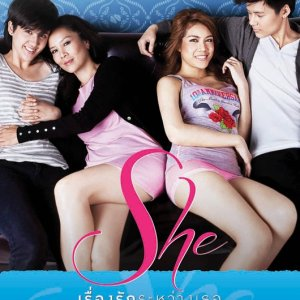 She: Their Love Story (2012) photo