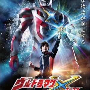 Ultraman X (2015) photo