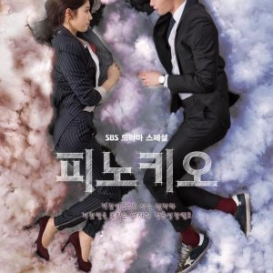 Pinocchio Episode 12