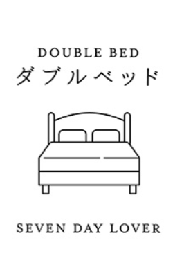 Double bed SEVEN DAY LOVER