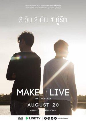 Make It Live: On The Beach