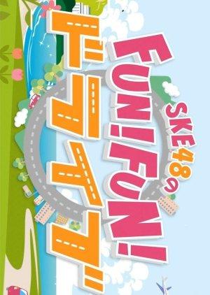 SKE48 no FUN! FUN! Drive (2017) poster