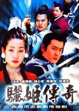 The Legend of Li Ji