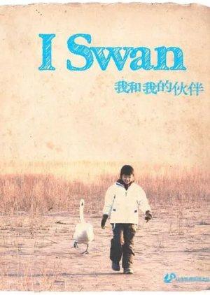 I Swan (2012) poster
