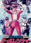 Super Sentai Movies