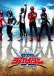 Series Sentai Favoritas