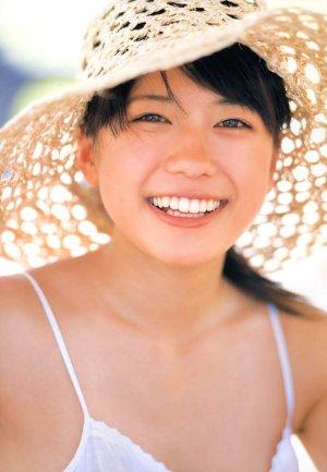 Asami Kai