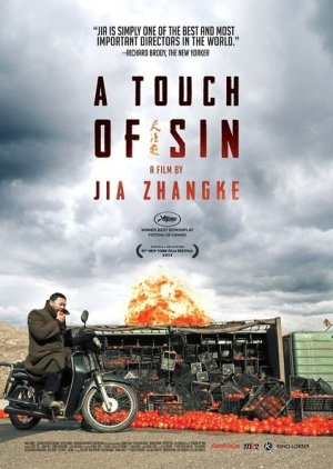 A Touch Of Sin (2013) poster