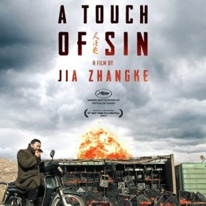 A Touch Of Sin (2013) photo