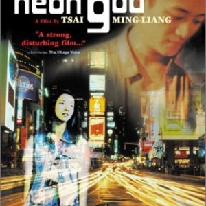 Rebels of the Neon God (1992) photo