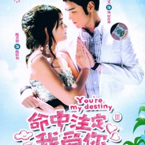 Fated to Love You Episode 24