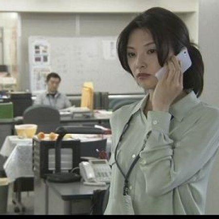 Gekiryu - Watashi wo Oboete Imasuka? (2013) photo
