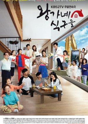 Wang's Family