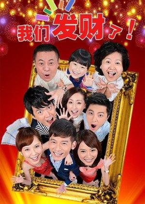 Gung Hay Fat Choy (2012) poster