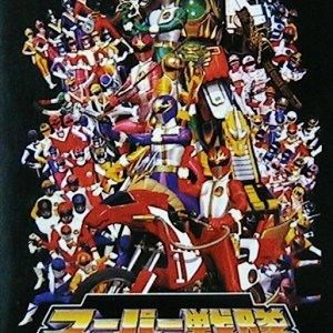 Super Sentai World (1994) photo