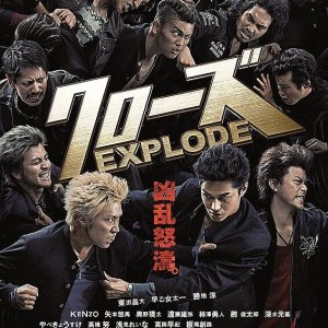 Crows Explode (2014) photo