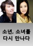 MBC Drama Festival