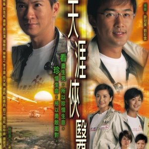 The Last Breakthrough (2004) photo