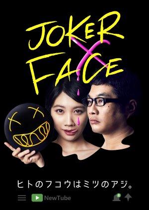 JOKER×FACE