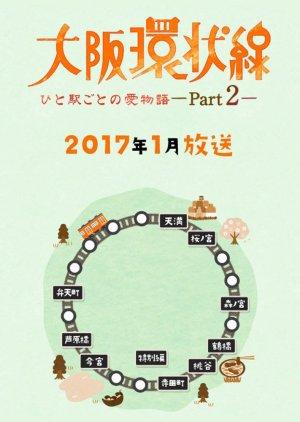 Osaka Kanjousen Part 2