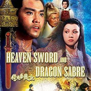 Heaven Sword and Dragon Sabre (1978) photo