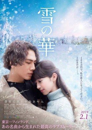 Snow Flower (2019) poster