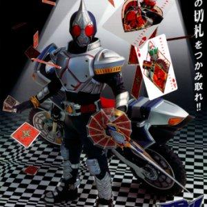 Kamen Rider Blade (2004) photo