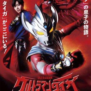 Ultraman Taiga (2019) photo