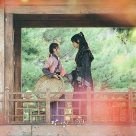 Moon Lovers: Scarlet Heart Ryeo (2016) - Episodes - MyDramaList