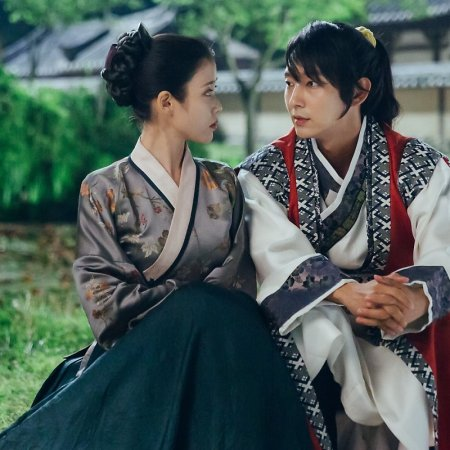 Moon Lovers: Scarlet Heart Ryeo Episode 14 - MyDramaList