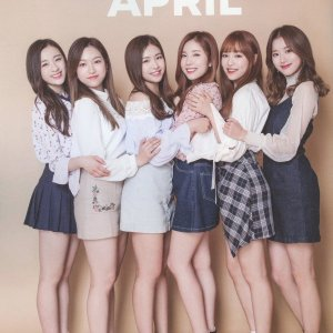 April's On Airpril: Season 1 (2015) photo
