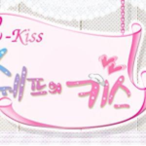 Chef's Kiss (2010) photo