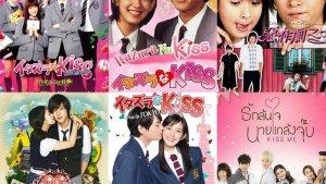 Itazura Na Kiss: 1 Manga, 1 Anime, 8 versiones y contando