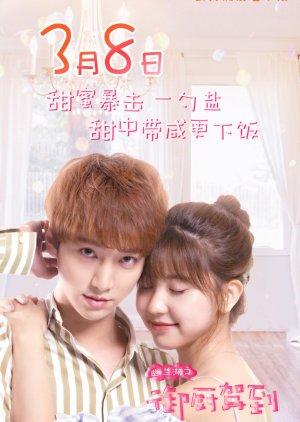 You Lan Hu Zhi Yu Chu Jia Dao 2