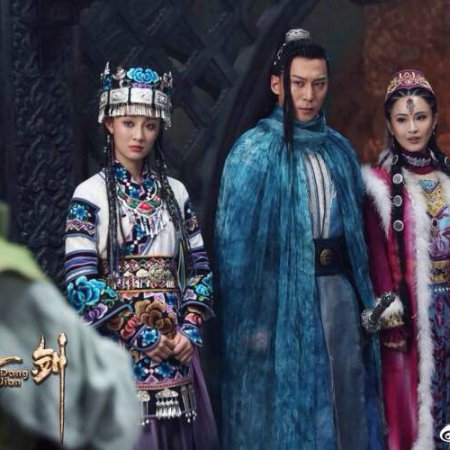 First Sword of Wudang (2020) photo