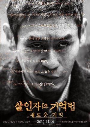 Memoir of a Murderer : Another Memory