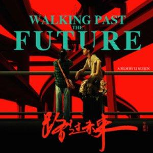 Walking Past the Future (2017) photo