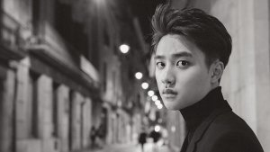 A Stalker's Guide To Do Kyungsoo