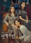 Female Centric Dramas & Movies