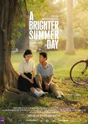 A Brighter Summer Day (1991) poster
