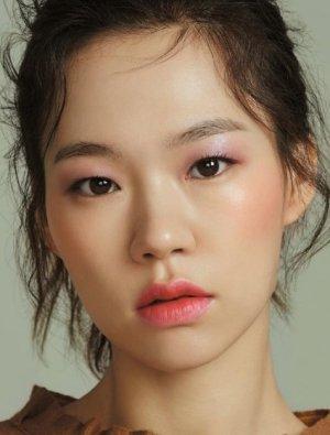 Ye Ri Han