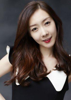 Yoo Ji Yeon