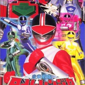 Mirai Sentai Timeranger (2000) photo