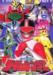 Sentai serries I have watched