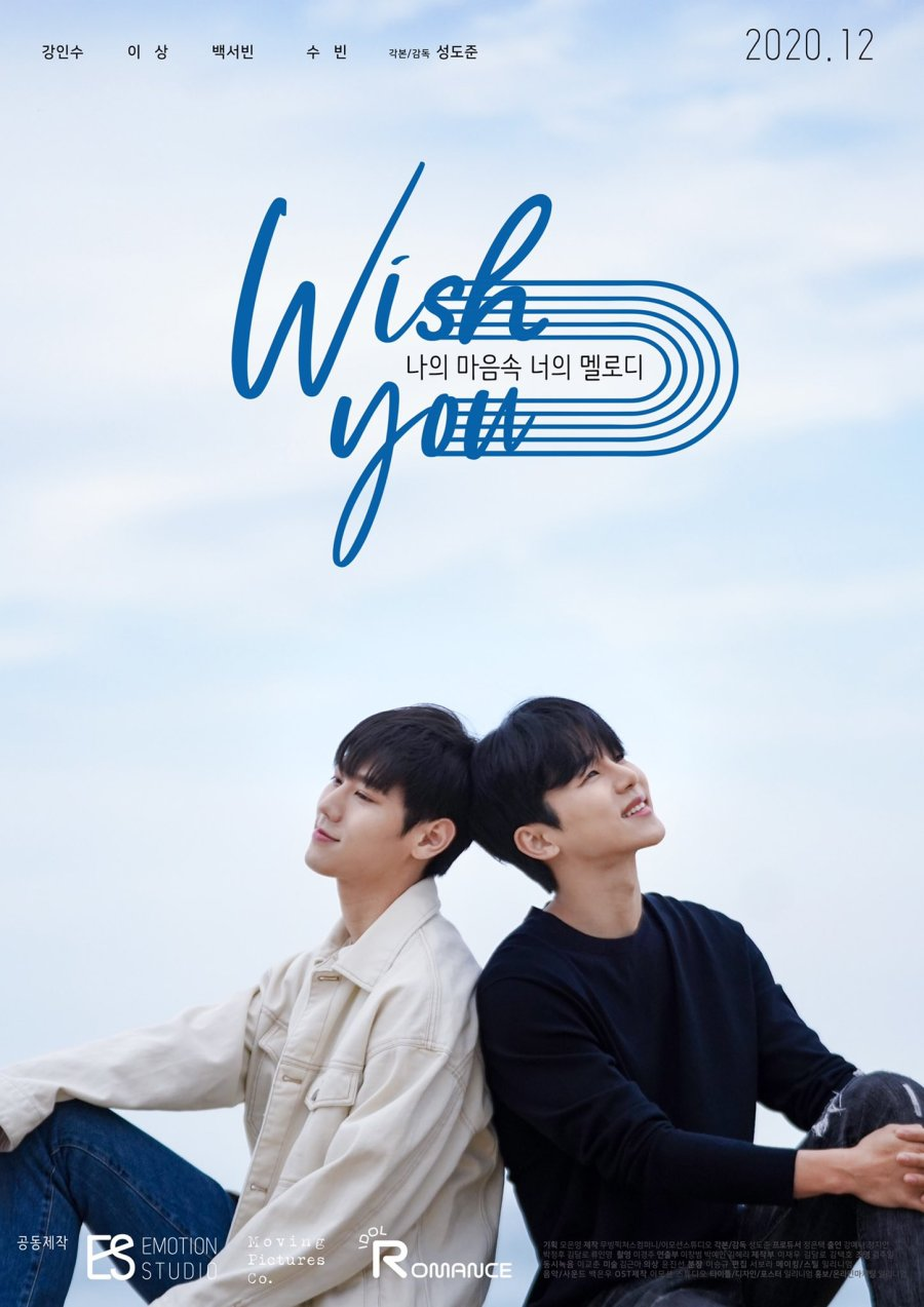 Wish you: your melody in my heart, the new Korean LB drama