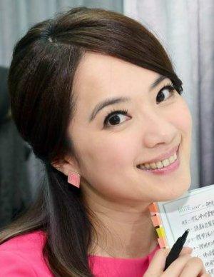 Yi Ling Gao