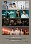 Currently Airing Lakorn/Thai Drama