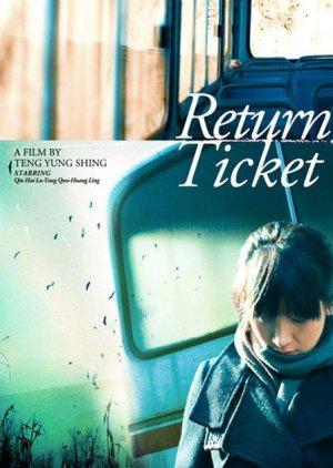 Return Ticket (2011) poster