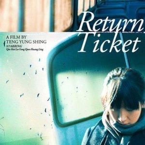 Return Ticket (2011) photo