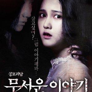 Horror Stories (2012) photo